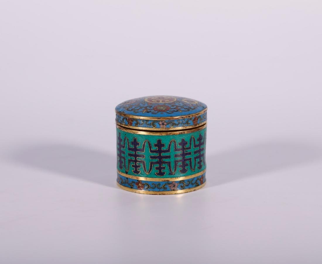 Qing Dynasty - Cloisonne and Gilted Thumb Ring With - 8