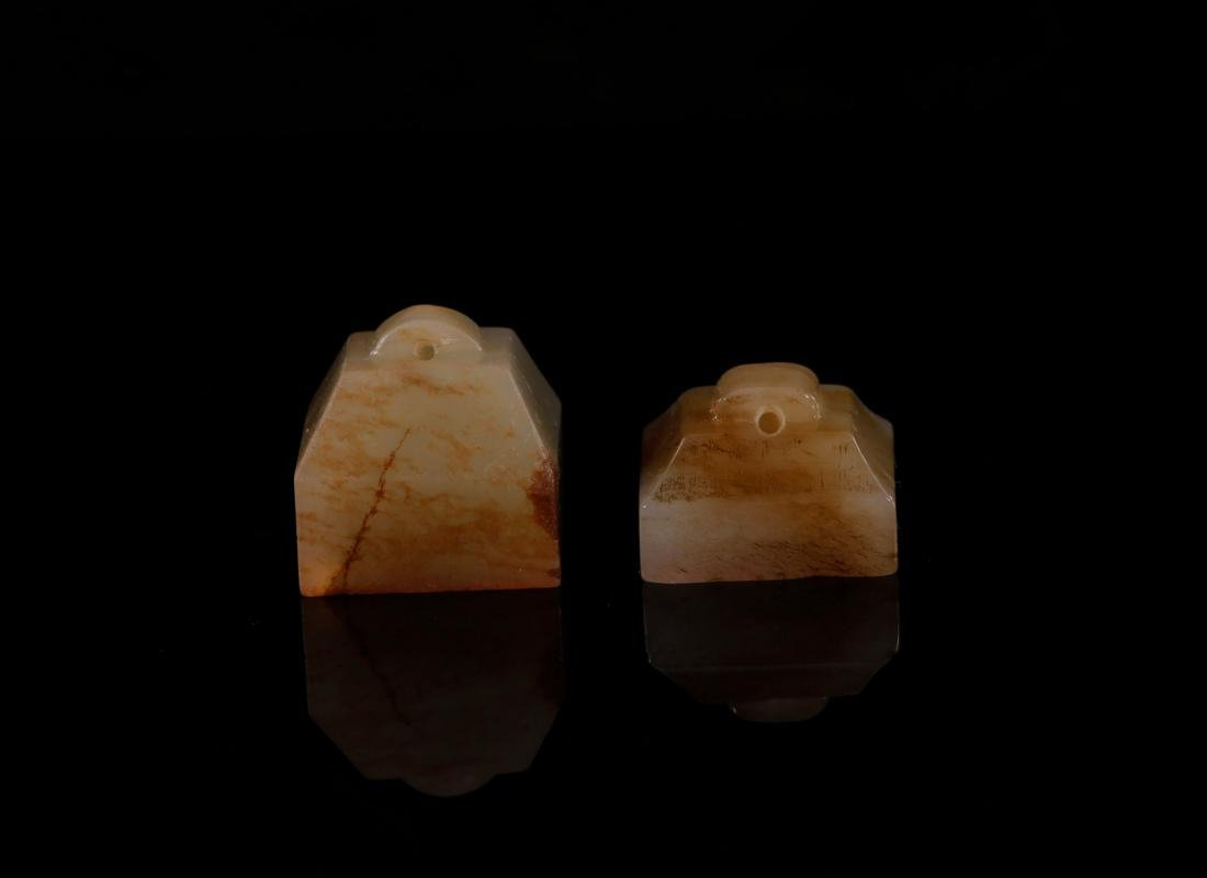 Han Dynasty - A Pair Of Jade Seal - 2