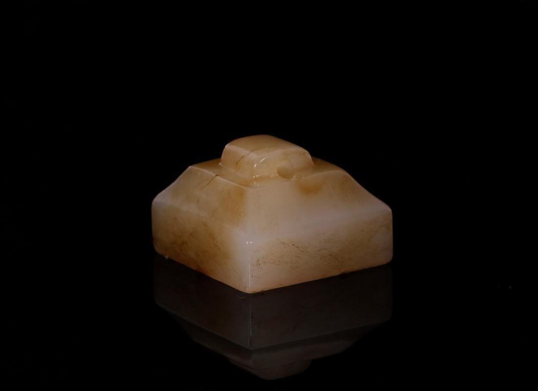 Han Dynasty - A Pair Of Jade Seal - 5