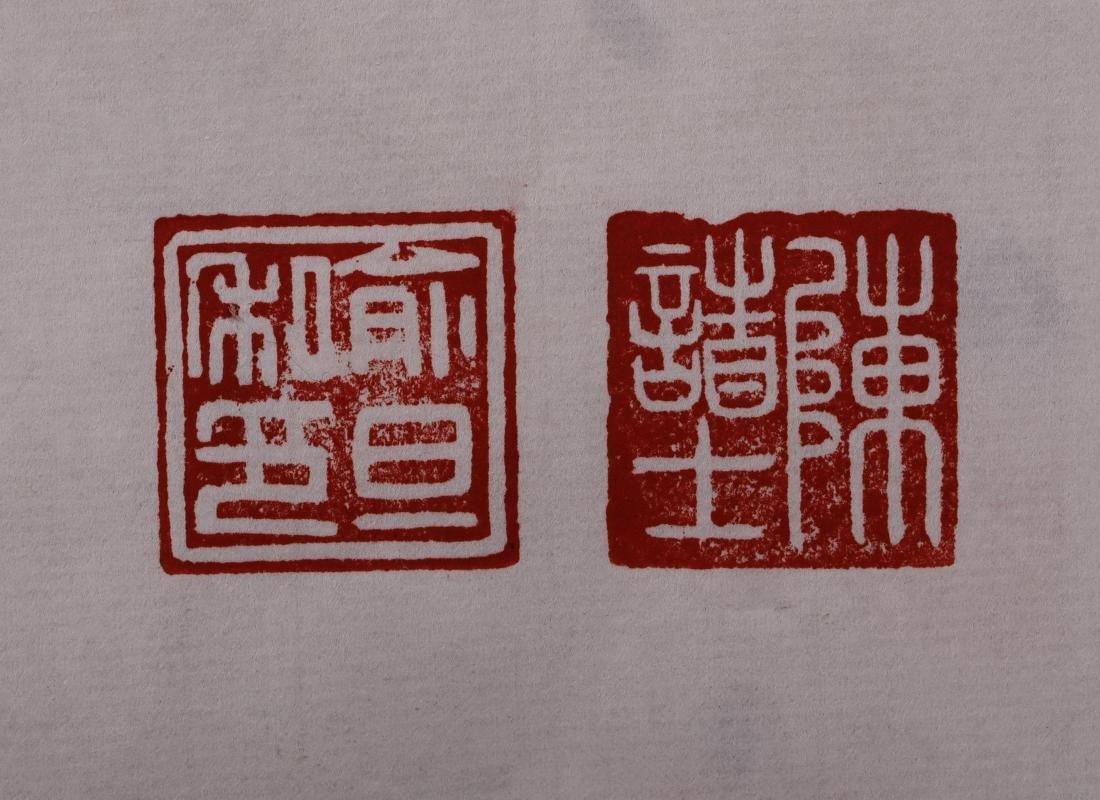 Han Dynasty - A Pair Of Jade Seal - 7