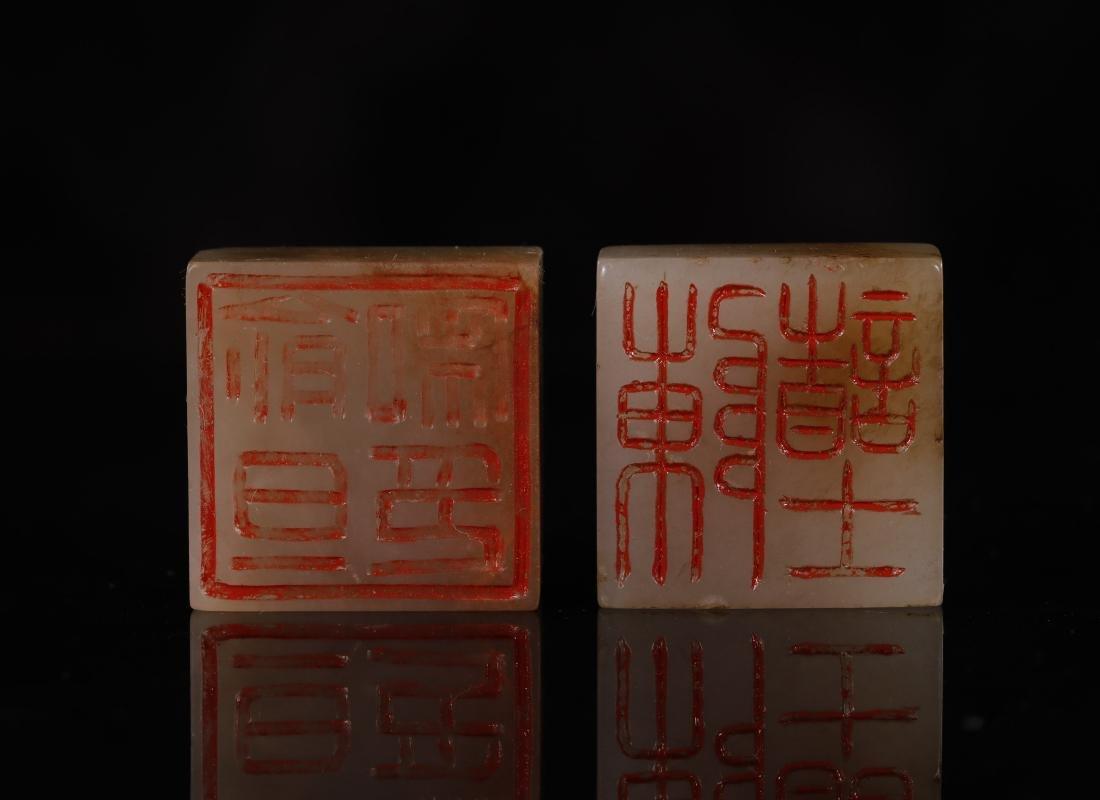 Han Dynasty - A Pair Of Jade Seal - 8