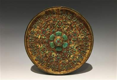 Tang Dynasty-Gilted Silver Mirror w/ Gem Inlaid