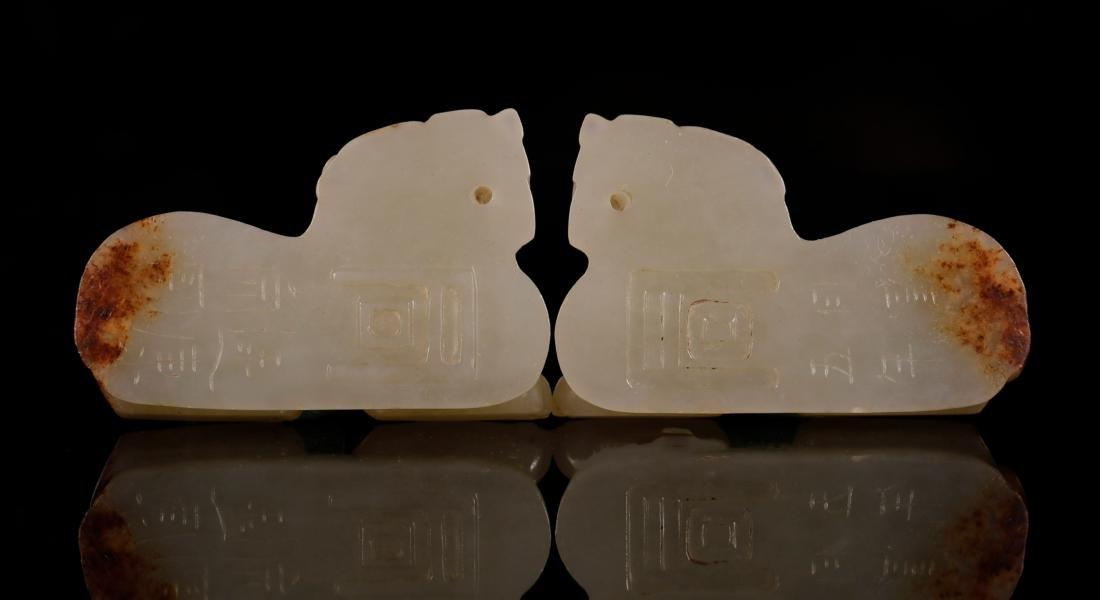 "Han Dynasty-""Hetian"" Jade Interlock Tiger - 8"