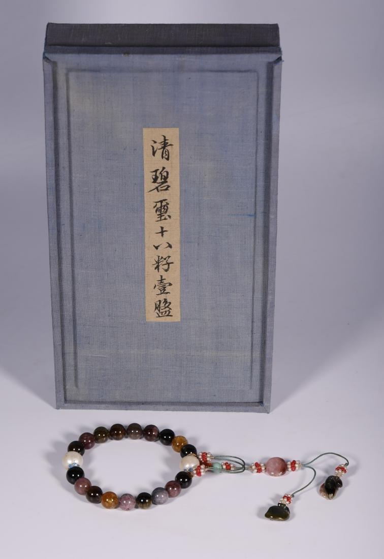 Qing Dynasty - 18 Tourmaline Bracelet