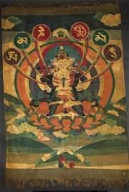 18th Century- Silk Embroidery Thangka