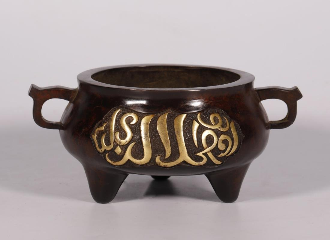 Qing Dynasty - Gilted & Pattern Censer - 2