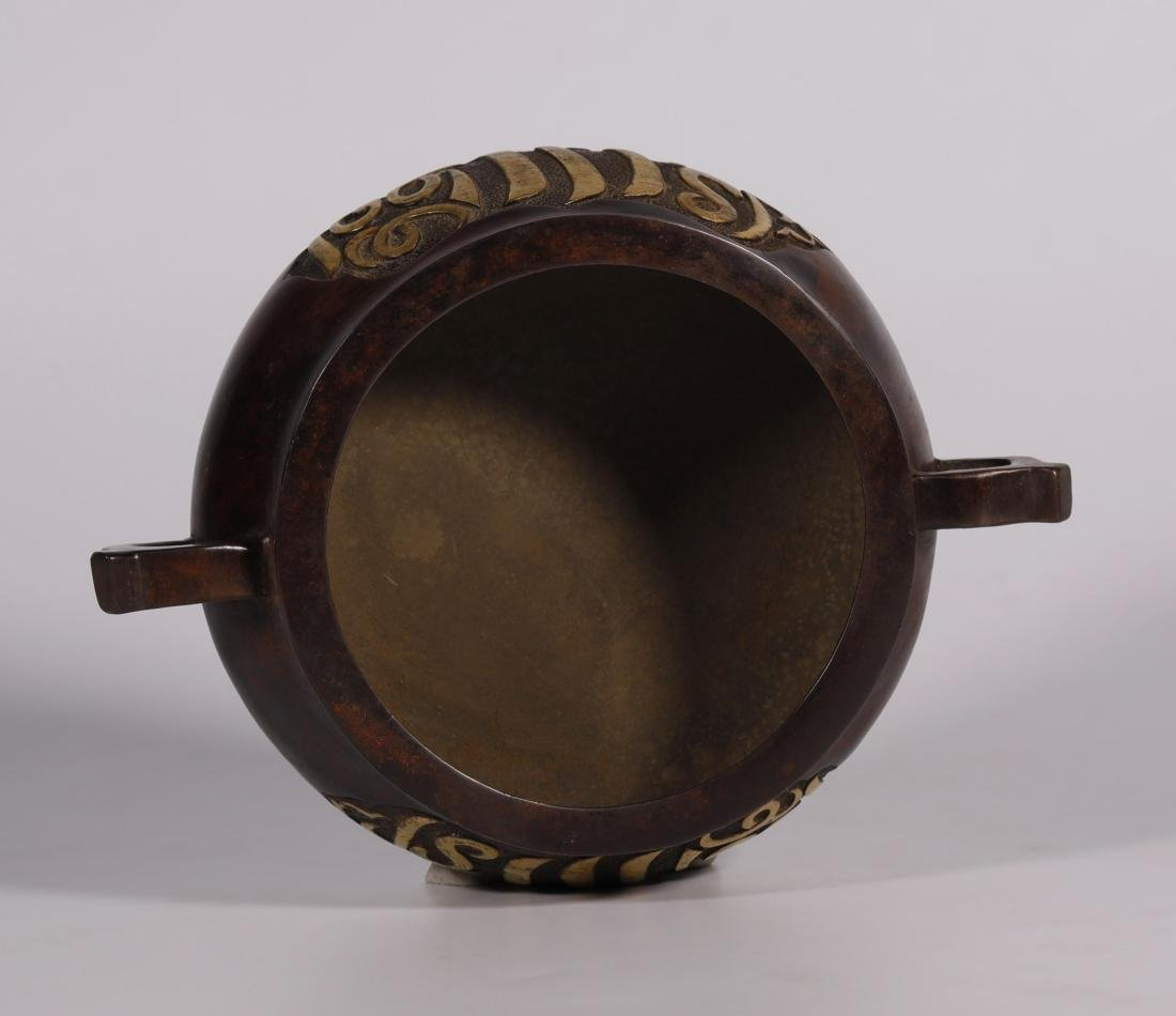Qing Dynasty - Gilted & Pattern Censer - 4