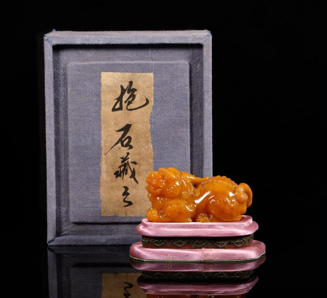 "Qing Dynasty - ""Fubaoshi"" Landerite Stone Ornament"