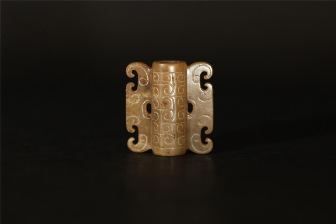 Warring State - Jade Pendant w/ Carvings