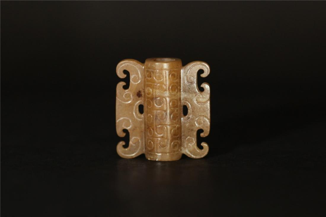 Warring State - Jade Pendant w/ Carvings - 2
