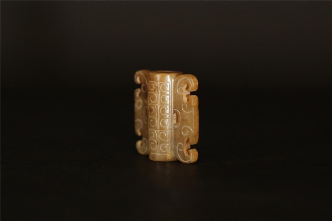 Warring State - Jade Pendant w/ Carvings - 4