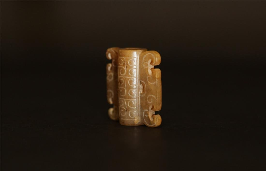Warring State - Jade Pendant w/ Carvings - 5