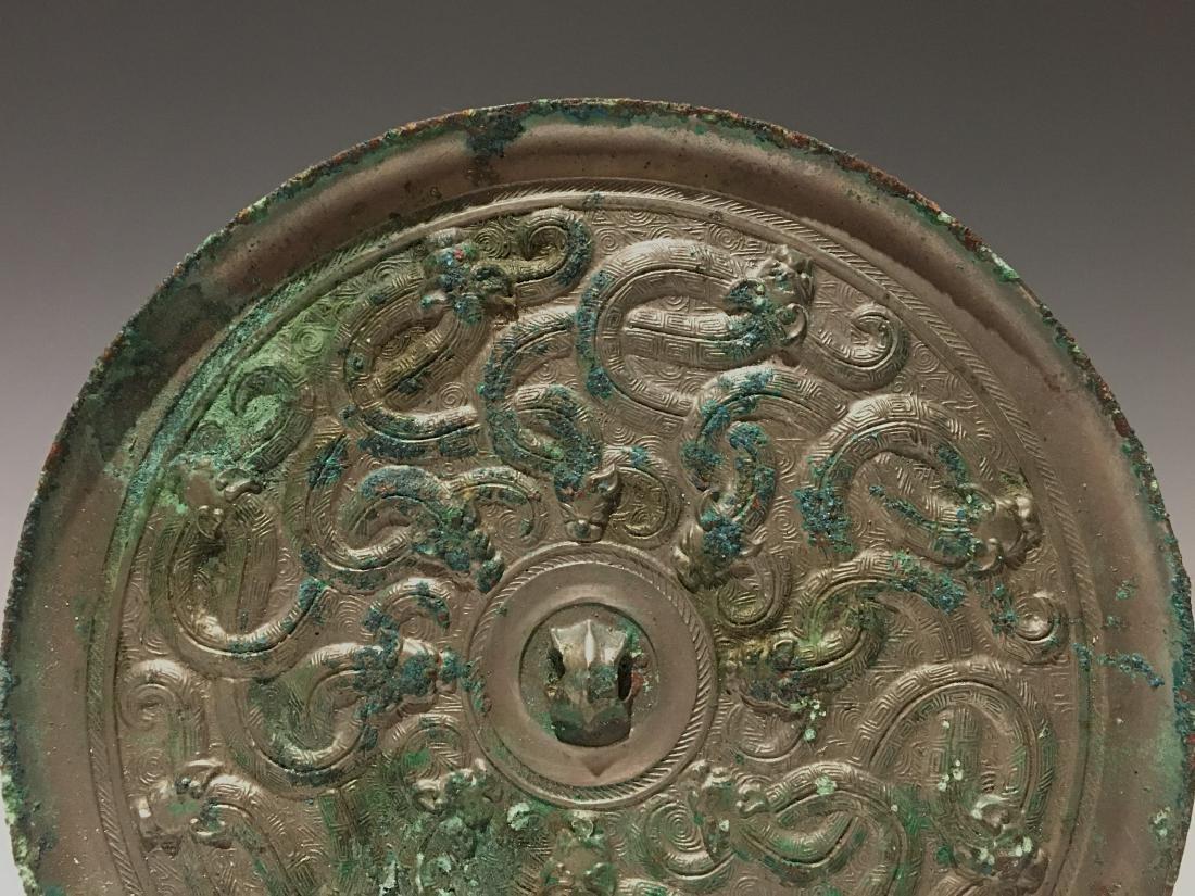 Warring State - Carved Bronze Mirror - 2