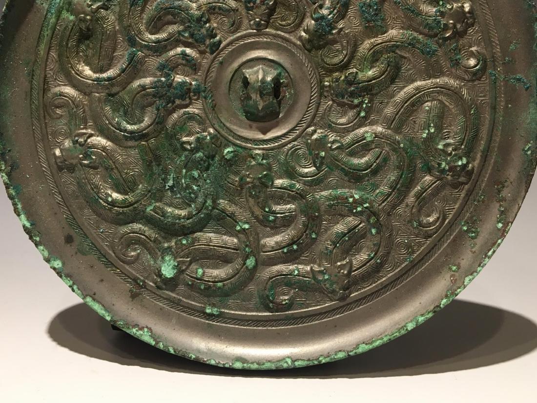 Warring State - Carved Bronze Mirror - 3