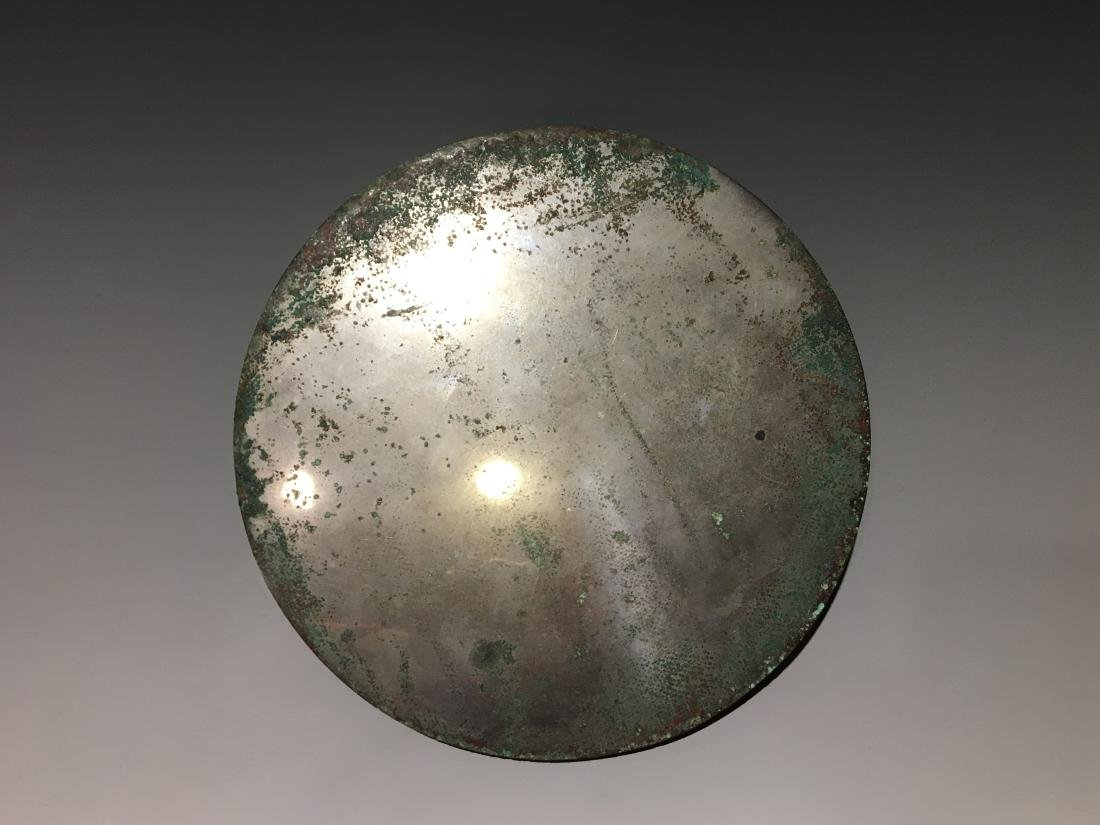 Warring State - Carved Bronze Mirror - 4