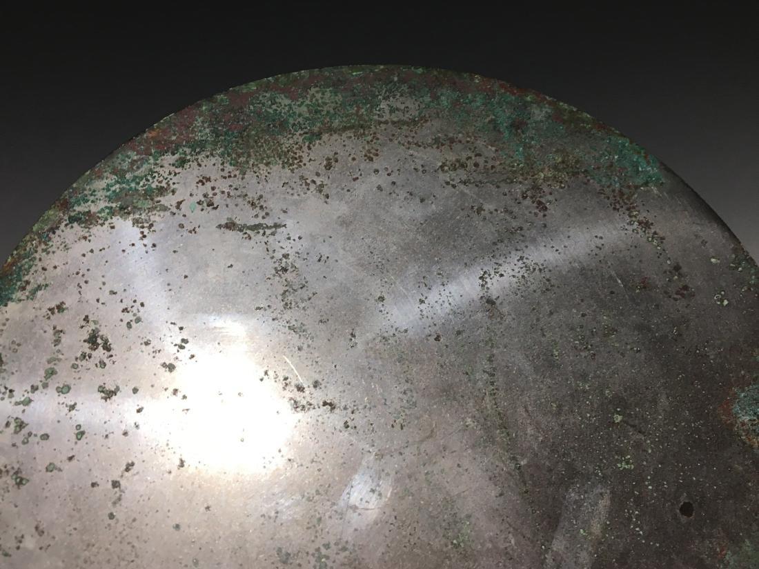 Warring State - Carved Bronze Mirror - 5