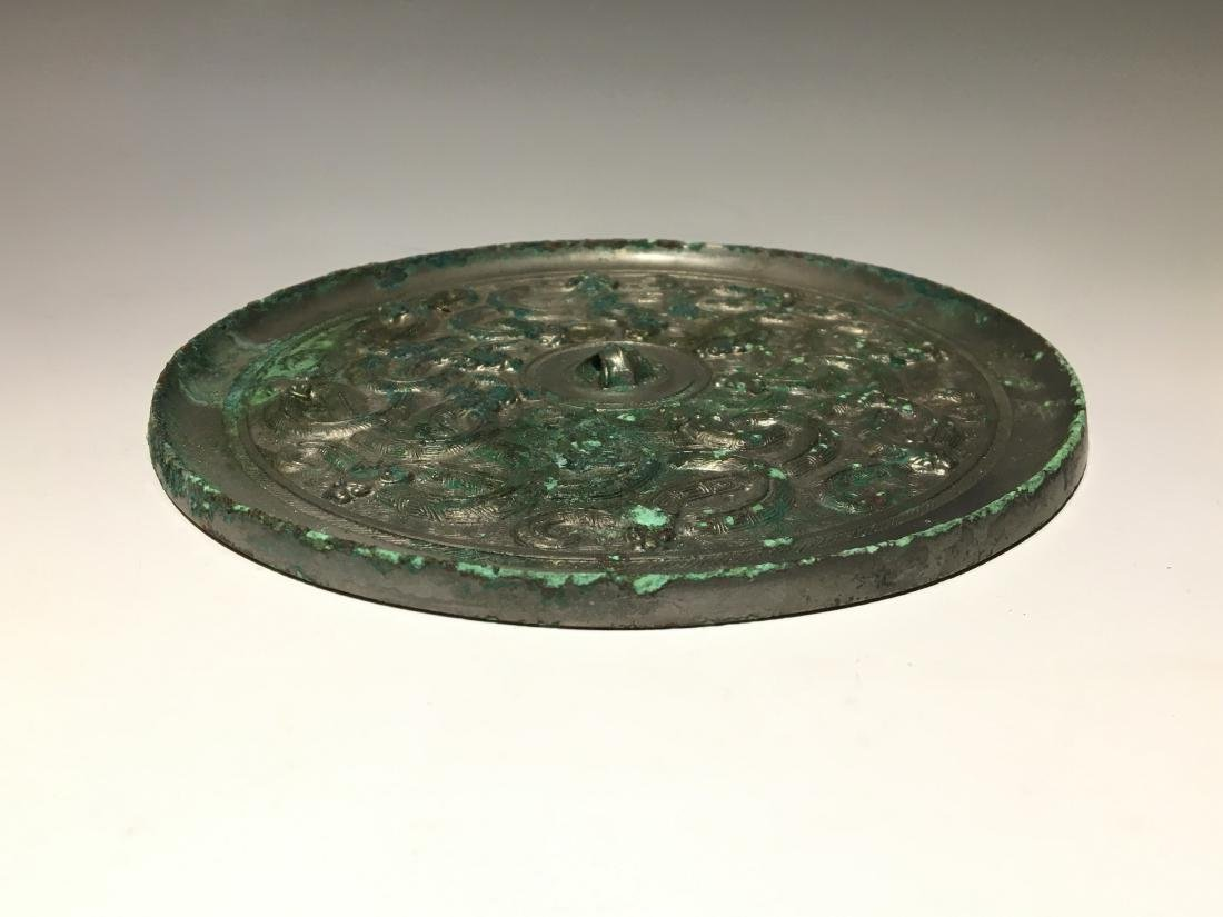 Warring State - Carved Bronze Mirror - 7