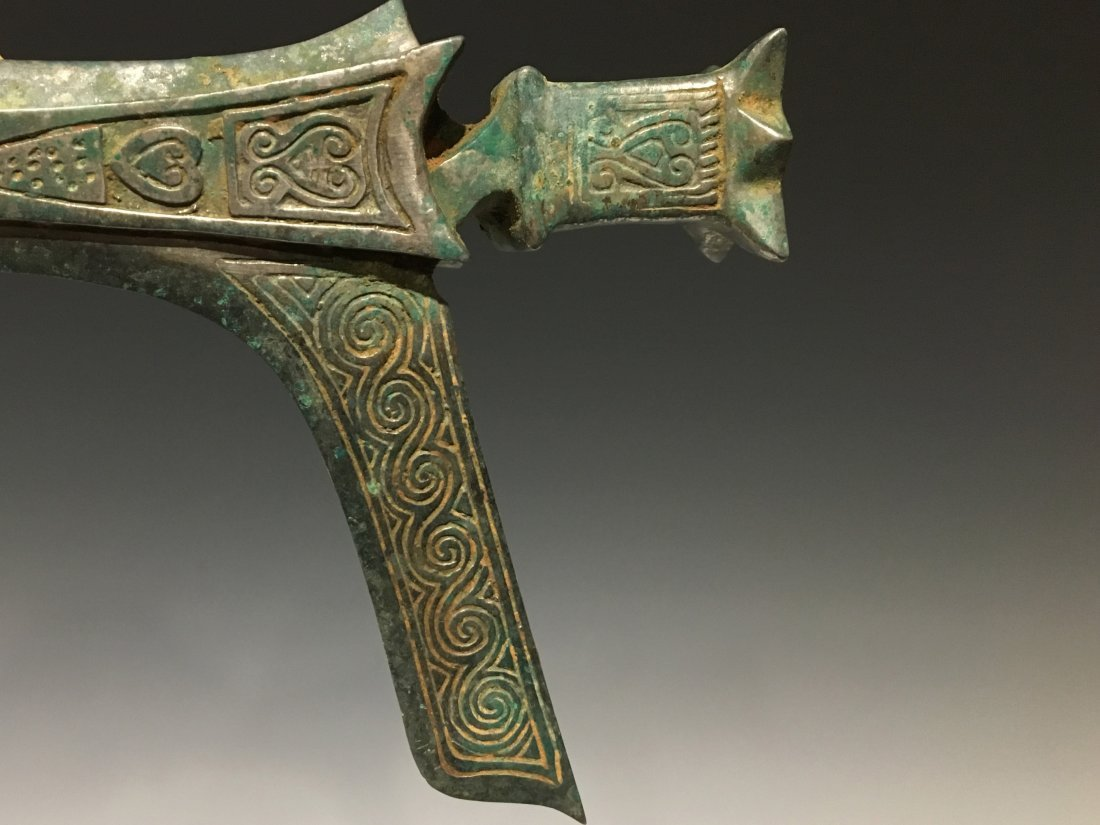 Warring State - Carved Bronze Ax Head - 7