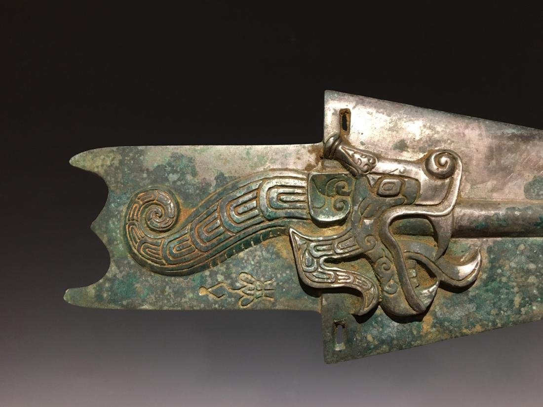 Warring State - Carved Bronze Ax Head - 4