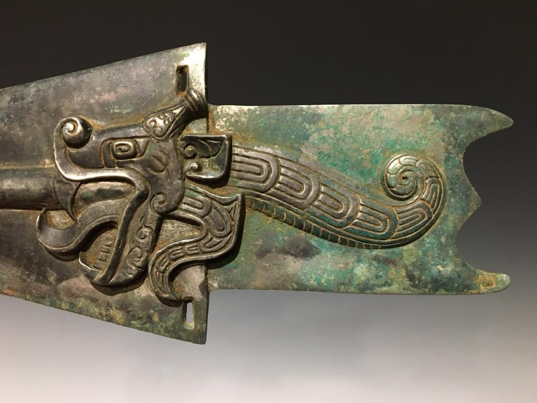 Warring State - Carved Bronze Ax Head - 5