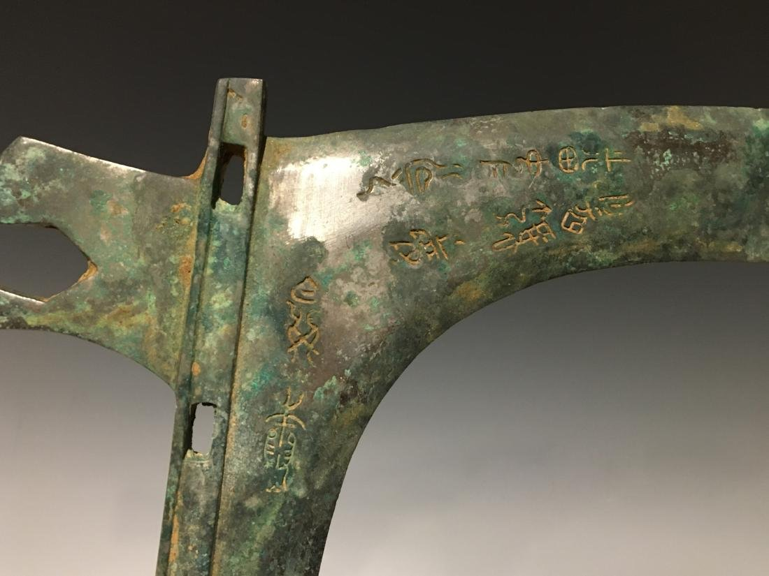 Warring Sate - Carved Bronze Ax Head - 4