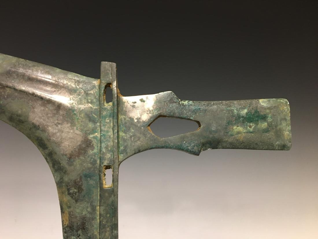 Warring Sate - Carved Bronze Ax Head - 7