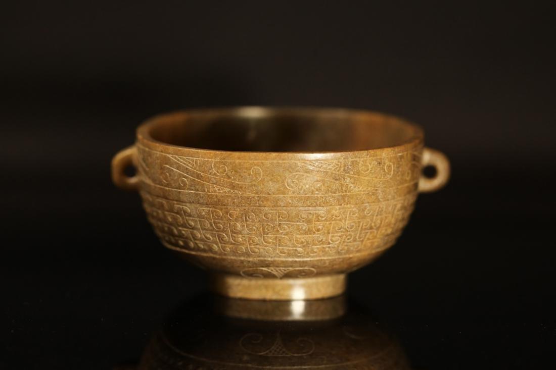 Han Dynasty - Gray Jade Bowl - 2
