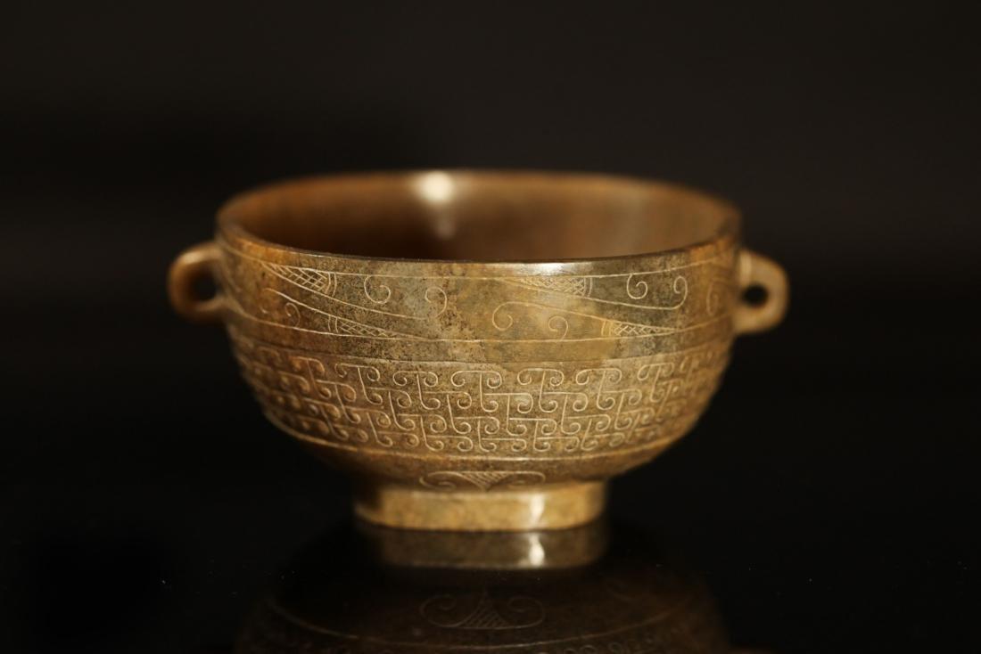 Han Dynasty - Gray Jade Bowl - 4