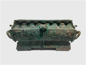 Shang Dynasty - Patterned Suqare Bronze Vessel