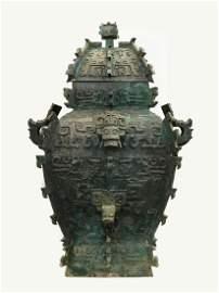 "Shang Dynasty-Beast Pattern Bronze ""Fang Lei"""