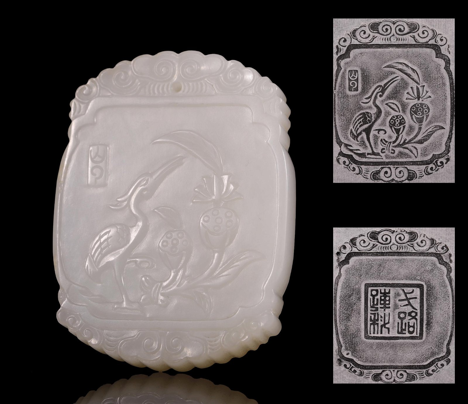 Qing Dynasty - Carved Hetian Jade Plaque