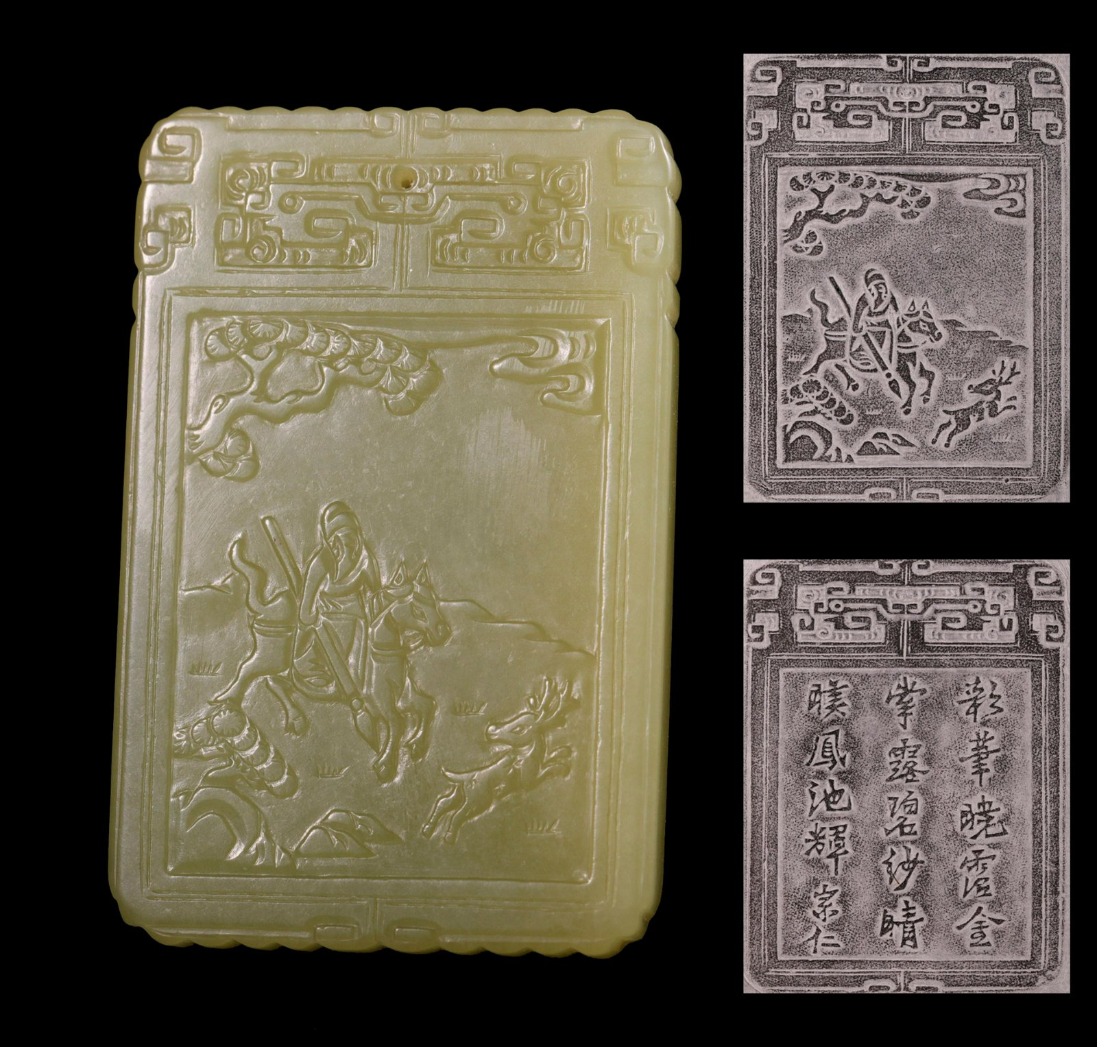 Qing Dynasty - Hetian Yellow Jade Hunting Plaque