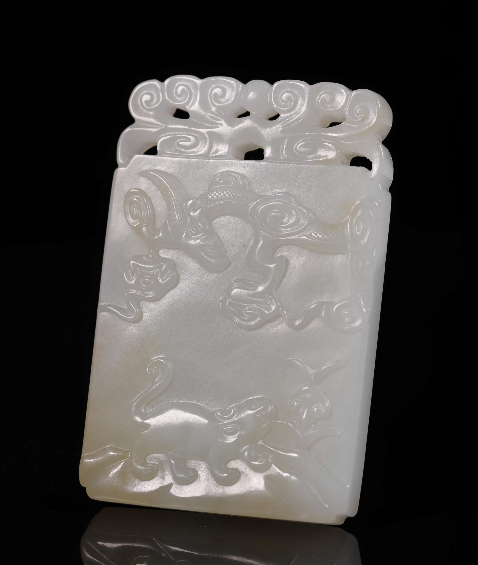 Qing Dynasty - Carved Prosperity Hetian Jade Plaque
