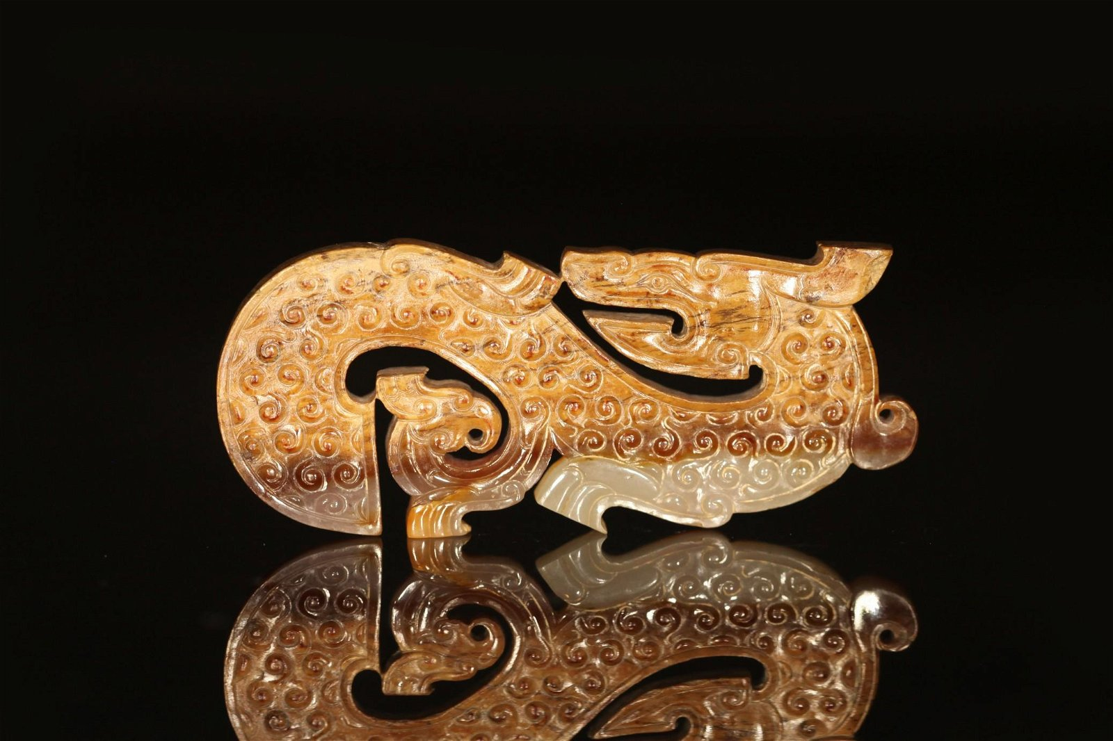 Han Dynasty - Carved White Jade Dragon Pendant