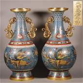 """Ming Dynasty """"Wanli"""" Emperor Pair of Cloisonne Vases"""