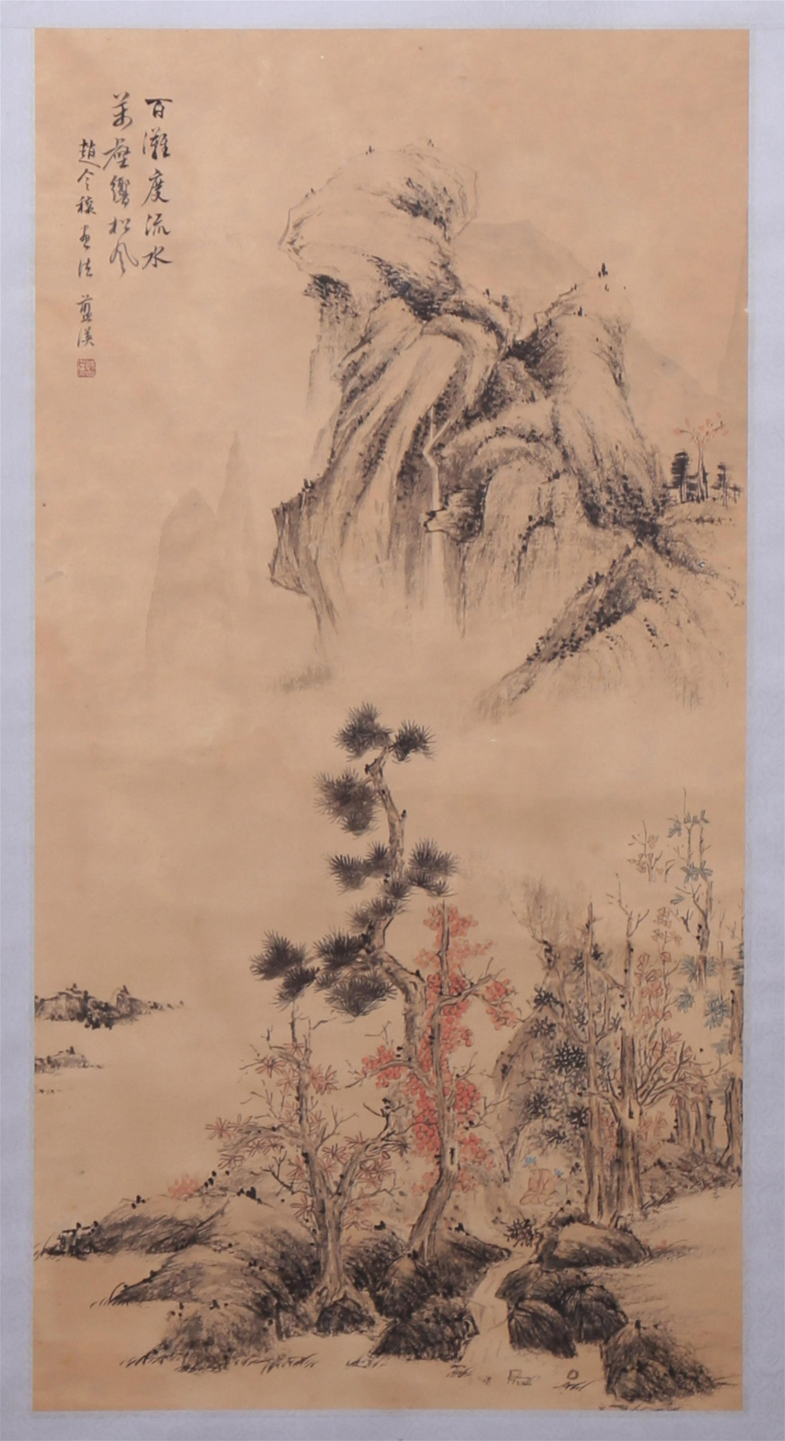 """Lan Ying """"Shan Shui"""" Painting"""