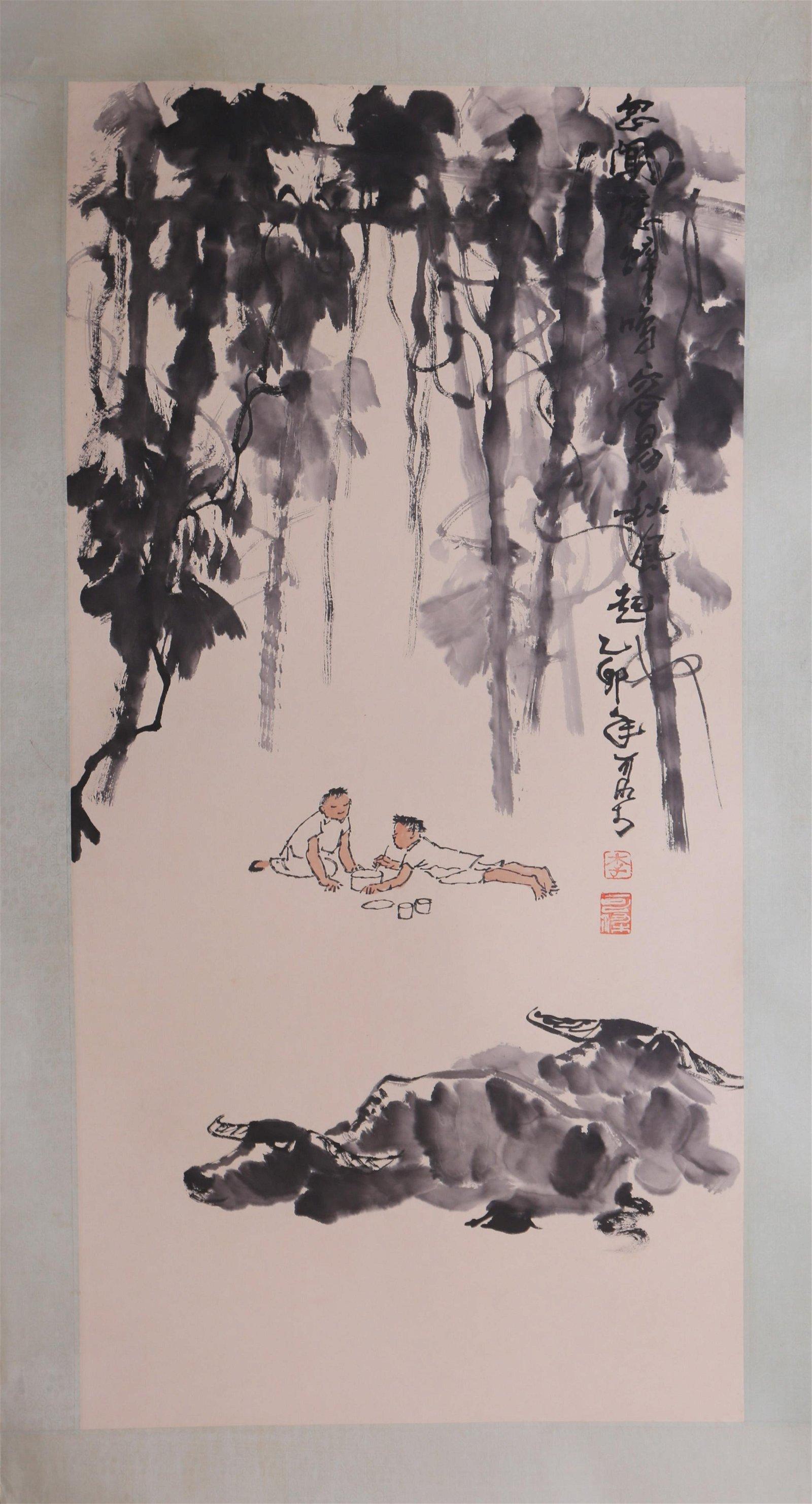 Li Keran Ox Painting