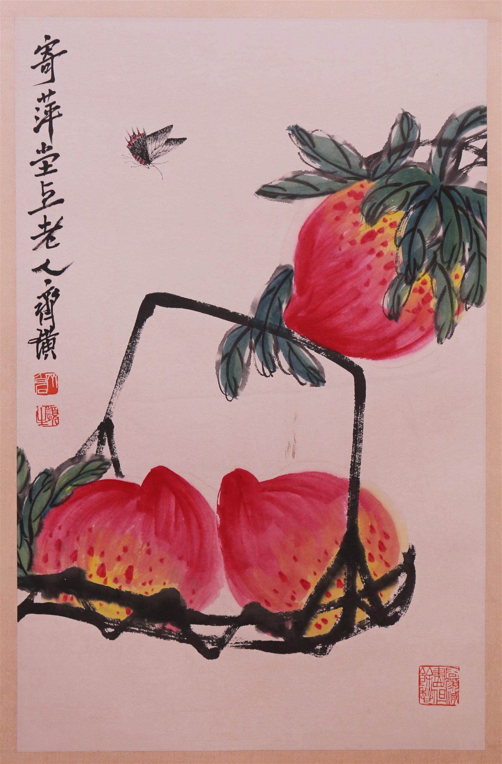 Qi Baishi Longevity Peach Painting