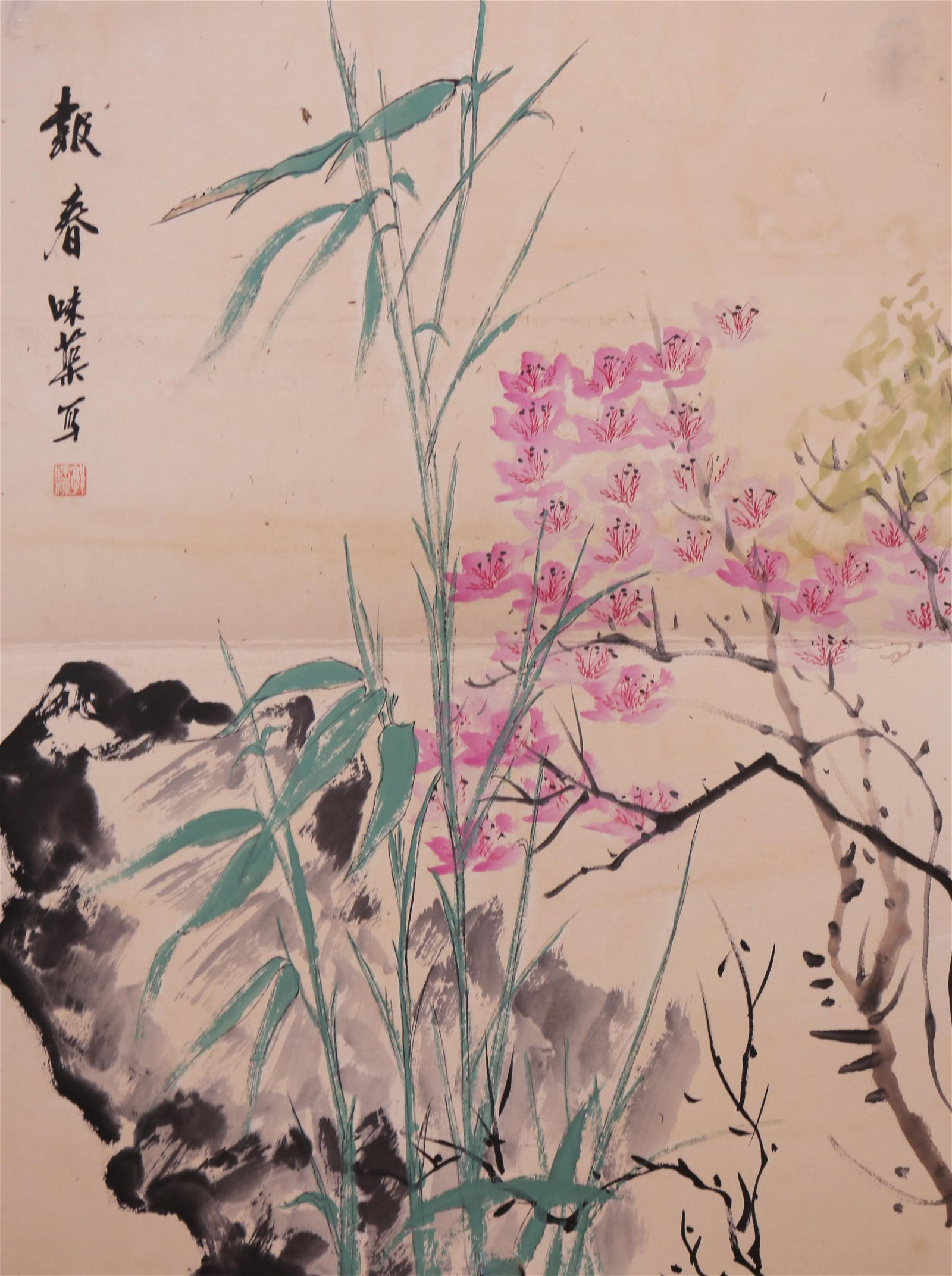Weiqu Guo Bird-and-flower Painting