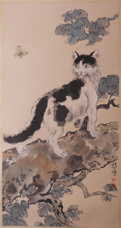 Xu Beihong Cat Painting