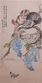 Sun Junsheng Cat Painting