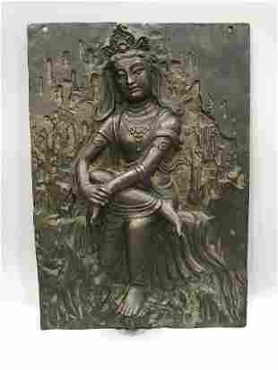 Ming Dynasty - Carved Bronze Plaque