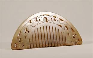 Han Dynasty - Set of Jade Tubes