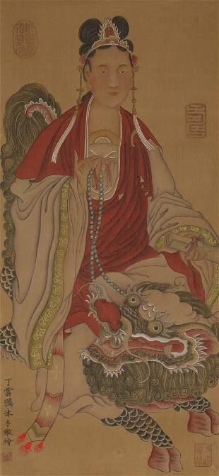 "Song Dynasty - ""Yi Yuanji"" Flower and Bird Painting"