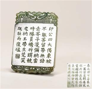 Qing Dynasty - Jadeite Plaque with Scripture