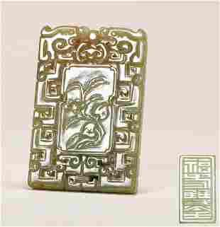 Qing Dynasty - Jadeite Plaque