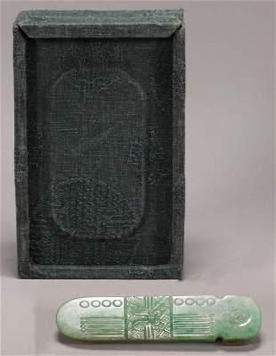 Qing Dynasty - Jadeite Buckle