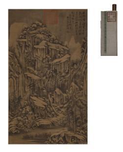 Yuan Dynasty Wu Zhen Mountain Scenery Painting