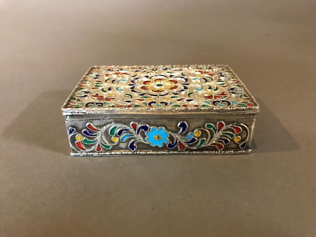 Chinese Silver Filigree & Enamel Box