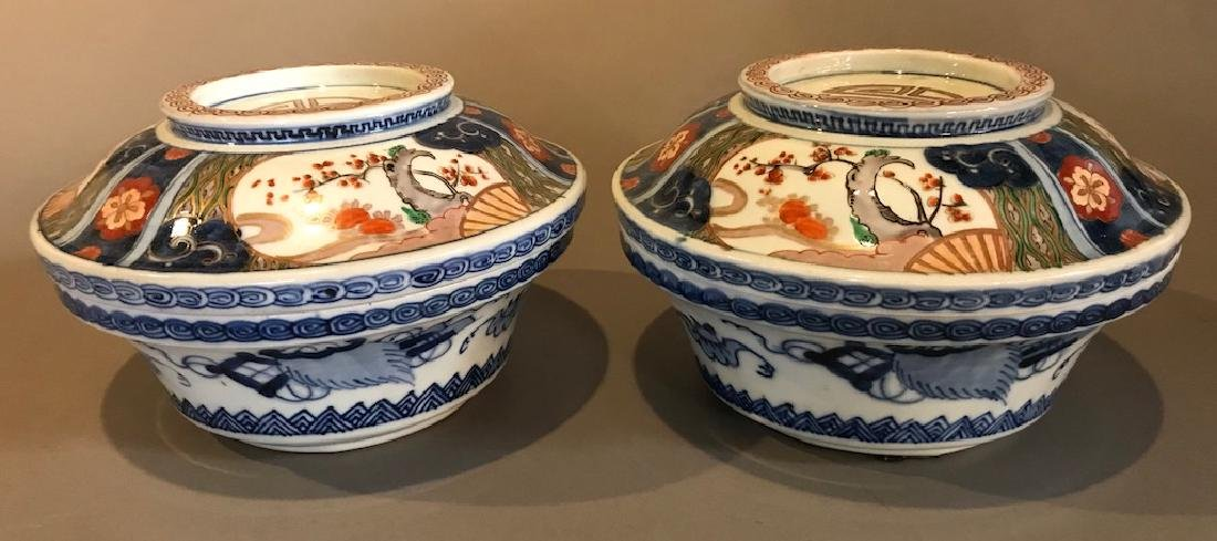 Two Japanese Imari Bowl & Covers